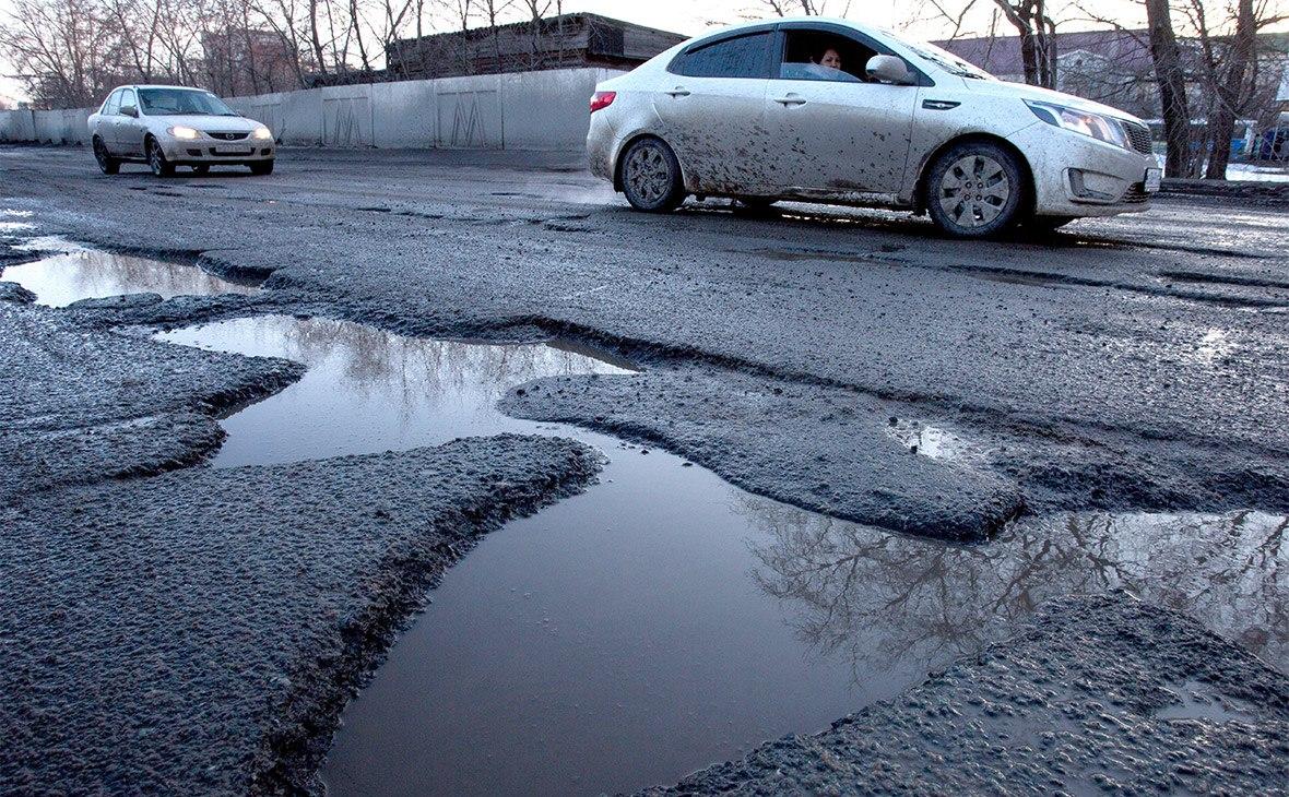 Названы города с худшими дорогами в России