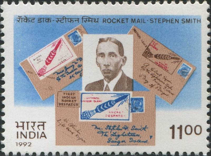 Ракетная почта С.Г. Тейлора-Смита: ракетограммы и посылки над Индией