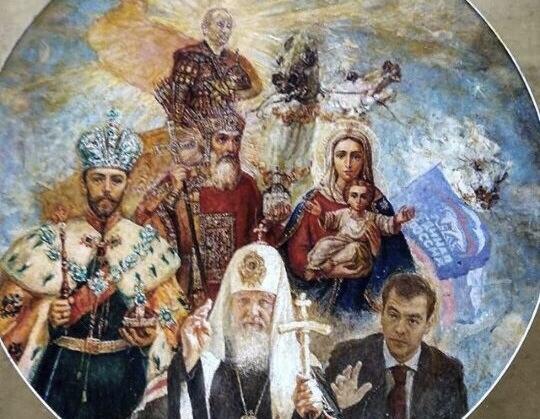 В Тульской детской библиотеке выставили картину с Патриархом Кириллом, Путиным на коне и Медведевым