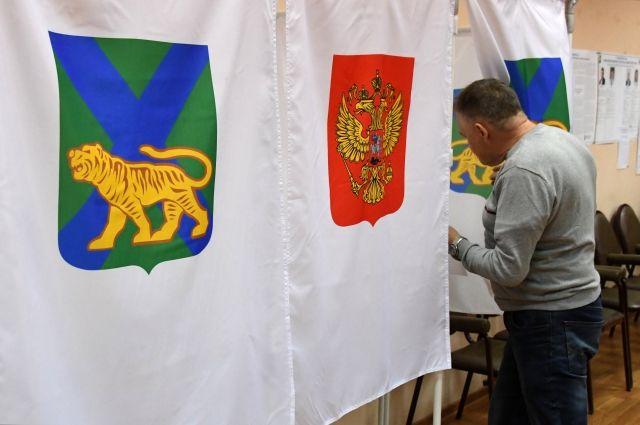 В Приморском крае завершились повторные выборы губернатора