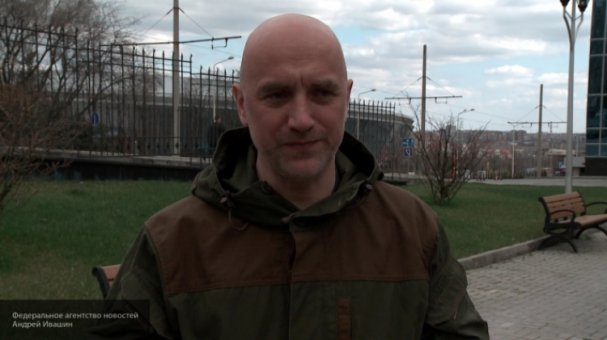 Прилепин о создании Малороссии