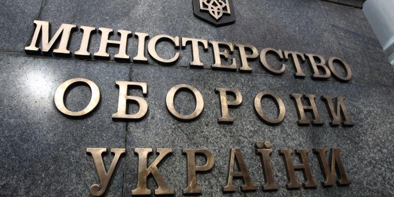 Минобороны лишило киевских карателей возможности участвовать в Майдане