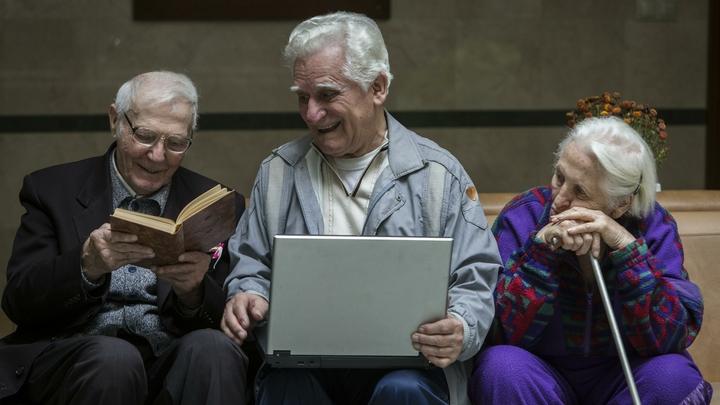 Отобрать накопительную пенси…