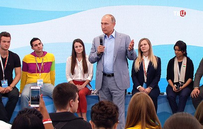 Путин посоветовал молодежи развивать soft skills