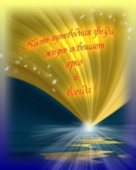 Поздравления с 8 марта невесткеснохе стихи проза смс