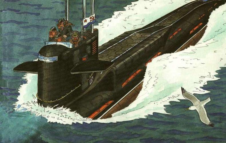 И снова про подводников. Тореадор, смелее в бой!