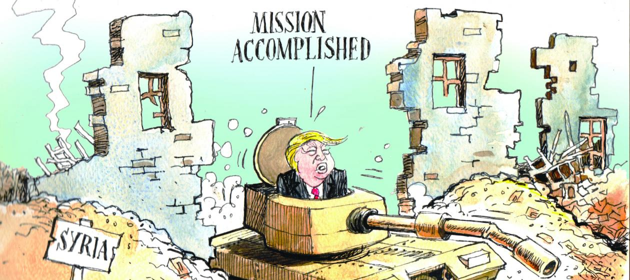 Сириизация мировой политики
