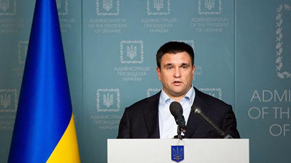 Политолог оценил заявление Климкина о разрыве 49 соглашений с Россией