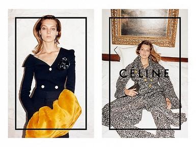 Дарья Вербова для Céline: первые кадры из новой рекламной кампании
