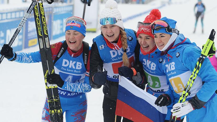 «Отработали просто феноменально»: что говорили российские биатлонисты после побед в эстафетах на этапе КМ в Оберхофе
