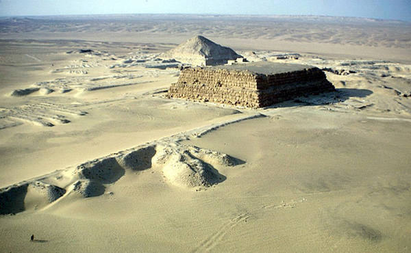 Закрытый египетский город За…