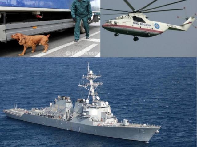 Американцы собрались взорвать свой эсминец USS Donald Cook?
