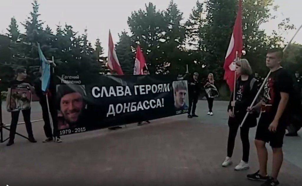 В Москве митинговали за вхождение ЛДНР в состав России