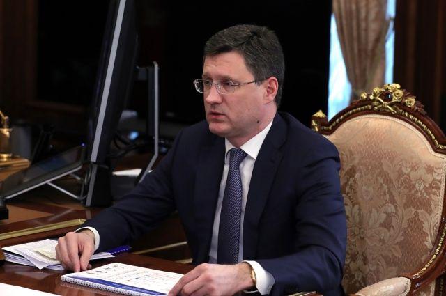 Министр энергетики сообщил о стабилизации внутрироссийских цен на топливо