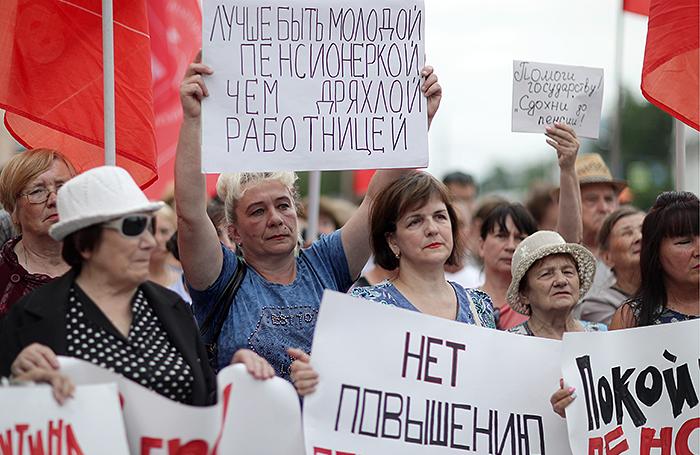 В Сибири прошли митинги против пенсионной реформы