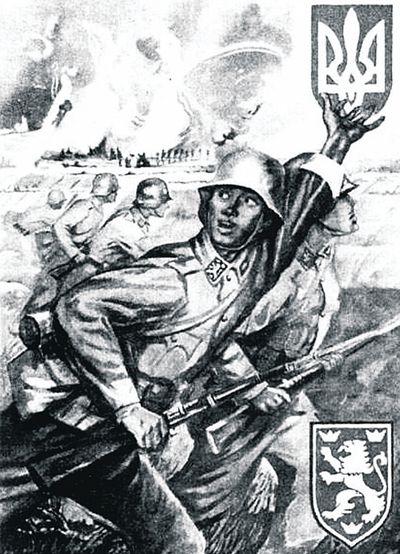 """Истории от Олеся Бузины: СС """"Галичина"""" против Украины"""