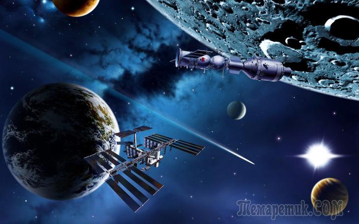 Самые важные достижения в освоении космоса