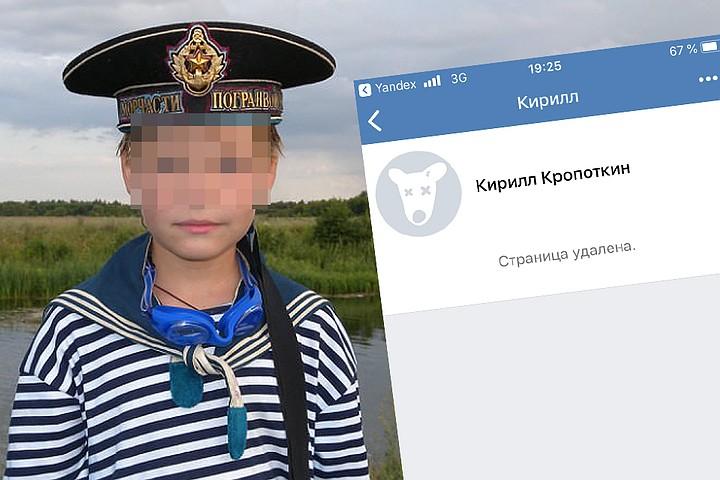 Друг «архангельского подрывника», задержанный сегодня в Москве, в соцсетях называл себя именем революционера-анархиста