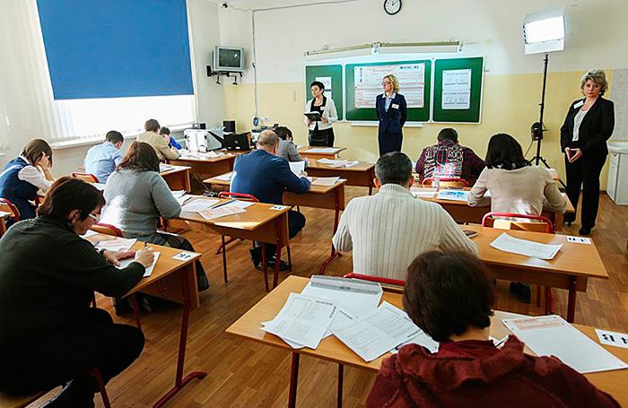 Назад в школу: как родители сдают ЕГЭ
