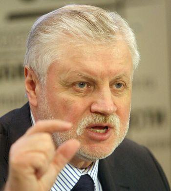 Сергей Миронов в третий раз собрался в президенты