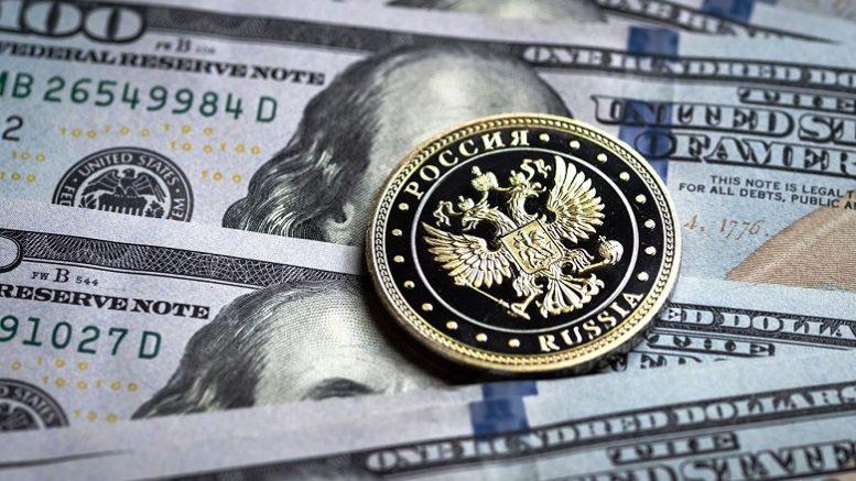 Россия прощается с американскими долгами