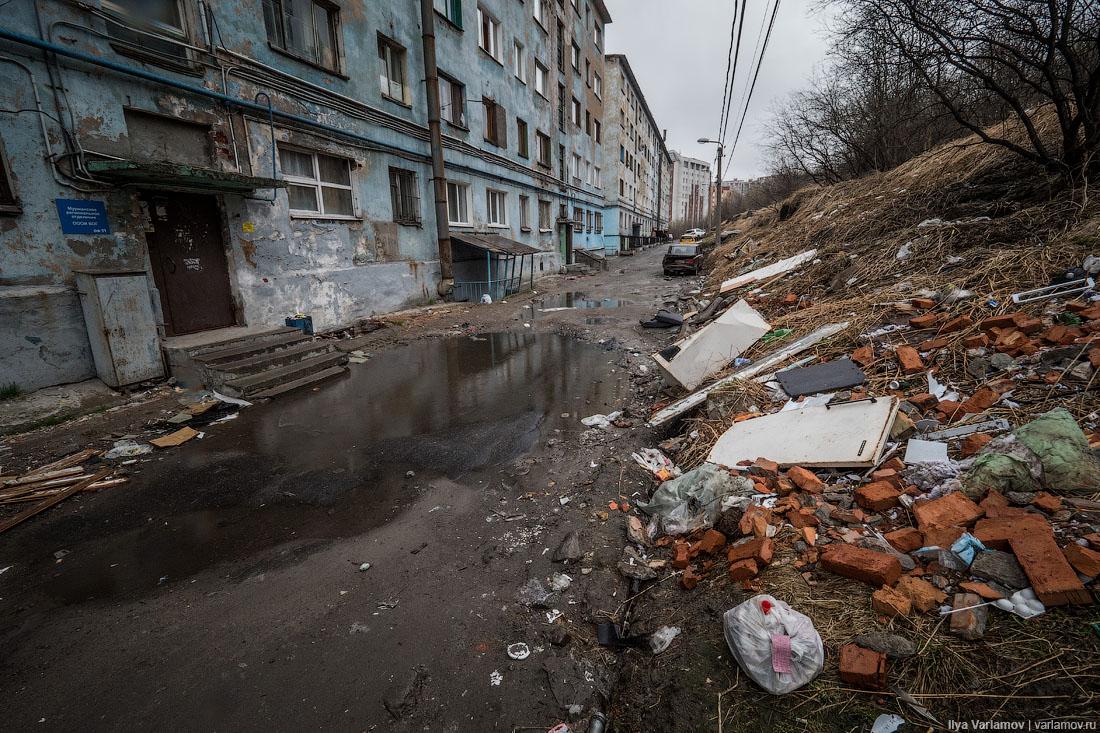 Мурманск: проклятый город