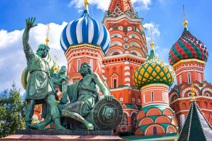 День рождения Москвы!