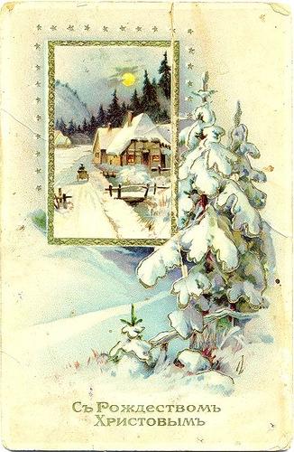 С Рождеством Христовым, однако!
