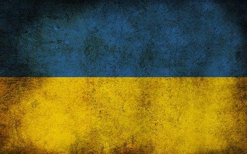 Украина. Конец истории
