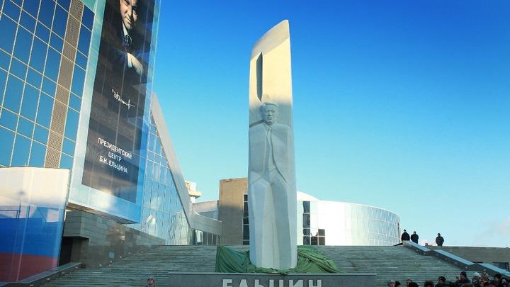 Вирус Ельцин-центров располз…