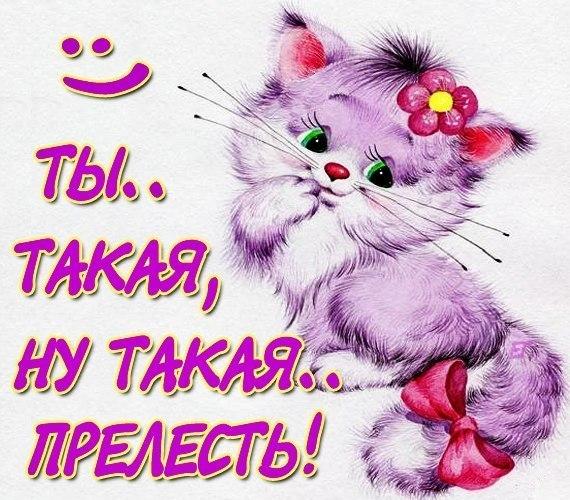 uh-kakaya-devushka