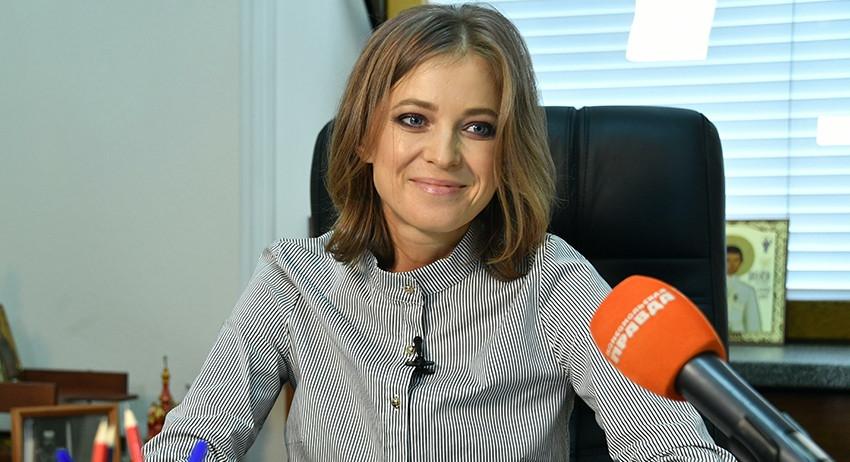 Наталья Поклонская станет гр…
