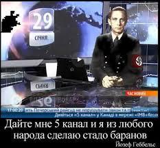 Запад не один век планировал оторвать Украину от России!