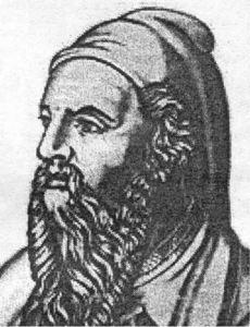 Дарий I.
