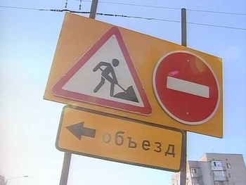 Движение на нескольких улицах в центре Москвы ограничат до лета