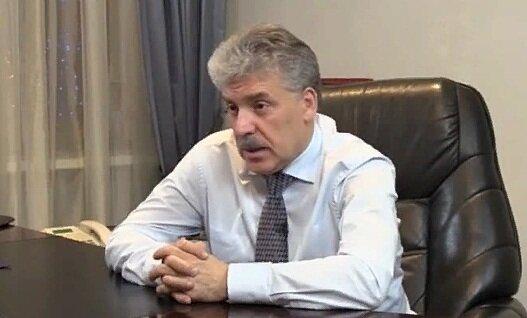 Павел Грудинин прокомментировал ситуацию в социальной и экономической сфере