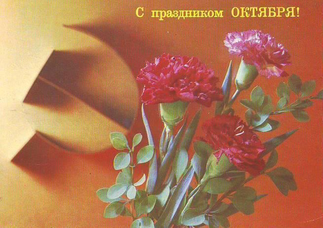 «Вспомни, что ты русский»