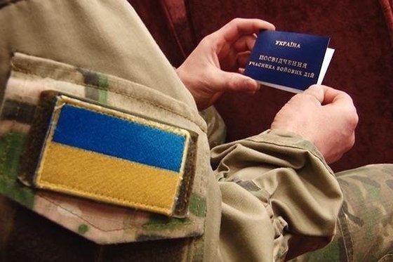 Как после Афгана: ветераны А…