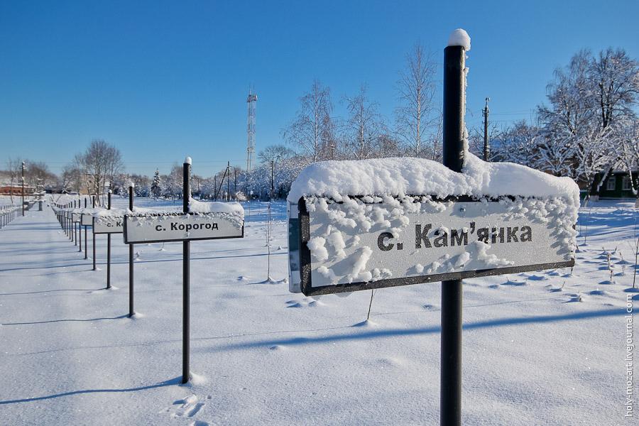 51 Зимний Чернобыль