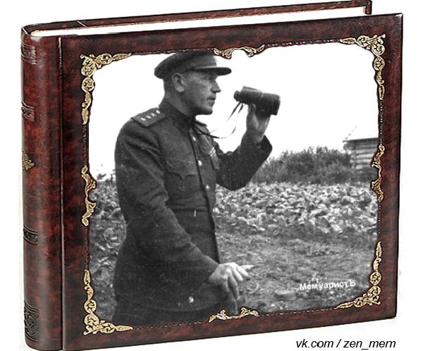 Как генерал Горбатов об особиста палку изломал война, генерал, горбатов, сталин