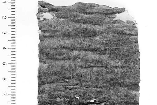 В Иерусалиме нашли табличку с проклятьями греческих богов