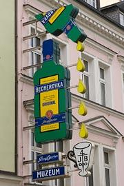 Музей Бехеровки.