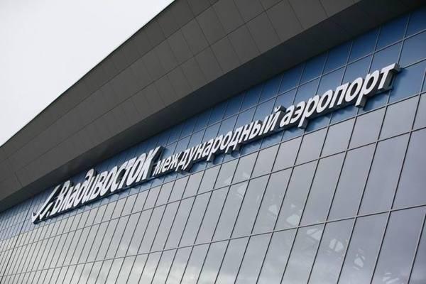 Поездку в аэропорт Владивост…