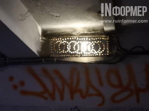 Ужасы севастопольских подзем…