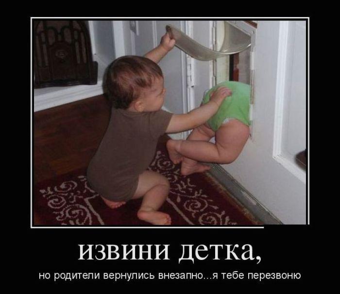 Детки - фотоподборка