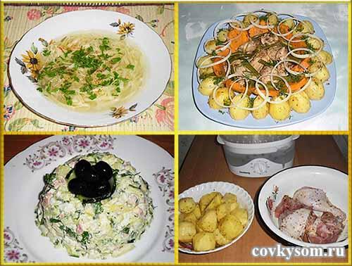 Обед из трех блюд в пароварке