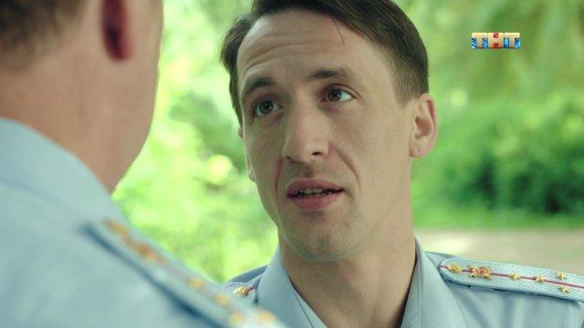 Конная полиция, 1 сезон, 1 серия (08.10.2018)