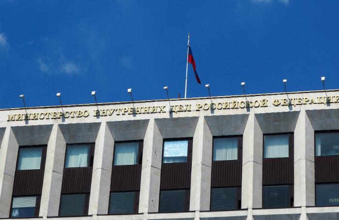 МВД проверяет группу «Кэшбери» на признаки финансовой пирамиды