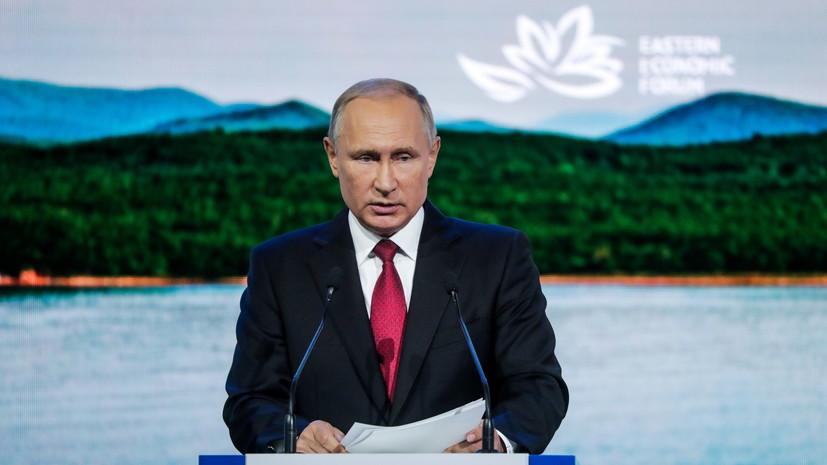 """""""Ничего там особенного и криминального нет"""": Путин призвал обвиняемых в отравлении Скрипалей объявиться и поговорить со СМИ."""