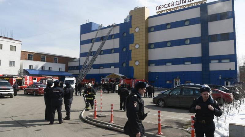 В московском ТЦ произошел пожар